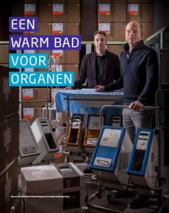 Organ Assist STW Update